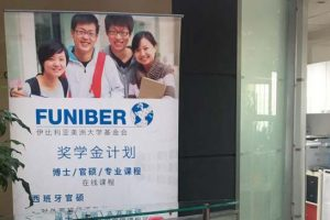 FUNIBER China abre uma nova sede em Shanghai